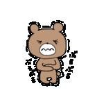 茶色のくまちゃん(個別スタンプ:15)