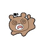 茶色のくまちゃん(個別スタンプ:16)