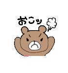 茶色のくまちゃん(個別スタンプ:17)