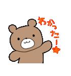 茶色のくまちゃん(個別スタンプ:18)