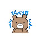 茶色のくまちゃん(個別スタンプ:19)