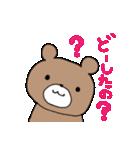 茶色のくまちゃん(個別スタンプ:20)