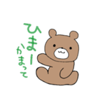 茶色のくまちゃん(個別スタンプ:21)