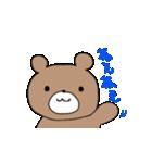 茶色のくまちゃん(個別スタンプ:24)