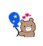 茶色のくまちゃん(個別スタンプ:25)