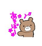 茶色のくまちゃん(個別スタンプ:26)