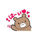 茶色のくまちゃん(個別スタンプ:27)