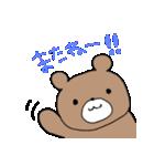 茶色のくまちゃん(個別スタンプ:28)