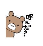 茶色のくまちゃん(個別スタンプ:30)