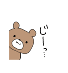 茶色のくまちゃん(個別スタンプ:31)