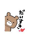 茶色のくまちゃん(個別スタンプ:32)
