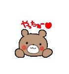 茶色のくまちゃん(個別スタンプ:34)
