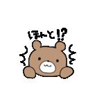 茶色のくまちゃん(個別スタンプ:35)