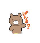 茶色のくまちゃん(個別スタンプ:36)