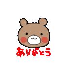 茶色のくまちゃん(個別スタンプ:37)