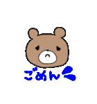 茶色のくまちゃん(個別スタンプ:38)