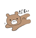 茶色のくまちゃん(個別スタンプ:39)