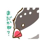 ことり(すずめぶんちょうキンカチョウ)(個別スタンプ:07)