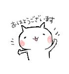ハッピーキャットにゃんこ2(個別スタンプ:01)