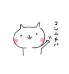 ハッピーキャットにゃんこ2(個別スタンプ:02)