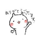 ハッピーキャットにゃんこ2(個別スタンプ:08)