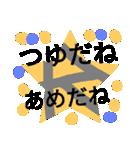梅雨(個別スタンプ:03)