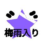 梅雨(個別スタンプ:06)
