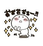 まるぴ★ほめ言葉(個別スタンプ:01)