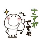 まるぴ★ほめ言葉(個別スタンプ:02)