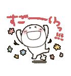 まるぴ★ほめ言葉(個別スタンプ:03)
