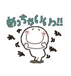 まるぴ★ほめ言葉(個別スタンプ:04)