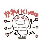 まるぴ★ほめ言葉(個別スタンプ:05)