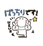 まるぴ★ほめ言葉(個別スタンプ:09)