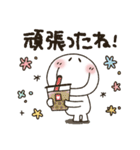 まるぴ★ほめ言葉(個別スタンプ:15)