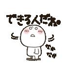 まるぴ★ほめ言葉(個別スタンプ:38)