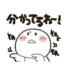 まるぴ★ほめ言葉(個別スタンプ:39)