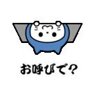 ねこ侍とねこ忍者(個別スタンプ:3)