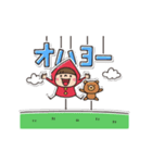 【動く】Do your best. Witch hood 3(個別スタンプ:01)