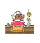 【動く】Do your best. Witch hood 3(個別スタンプ:08)