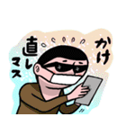マスク携帯(個別スタンプ:02)