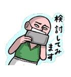 マスク携帯(個別スタンプ:03)