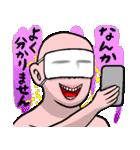 マスク携帯(個別スタンプ:05)