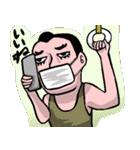 マスク携帯(個別スタンプ:09)