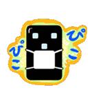 マスク携帯(個別スタンプ:10)