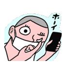 マスク携帯(個別スタンプ:19)