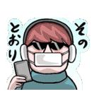 マスク携帯(個別スタンプ:20)