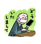 マスク携帯(個別スタンプ:24)