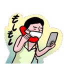 マスク携帯(個別スタンプ:31)
