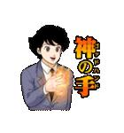 甘い生活 (弓月光)(個別スタンプ:36)