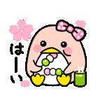 ピンクのペンギンさん。季節の彩り(個別スタンプ:01)